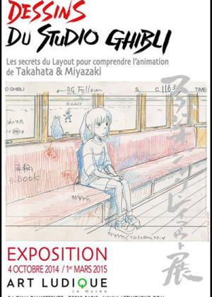 L'animation japonaise s'exporte à Paris, une première!