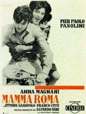 Scènes cultes (3) Mamma Roma de Pier Paolo Pasolini