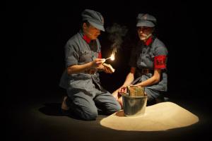 La Chine rouge Une Eurydice des temps modernes?