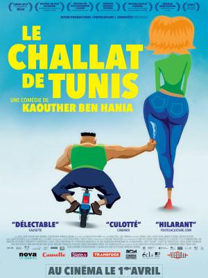 Le Challat de Tunis Une belle audace cinématographique