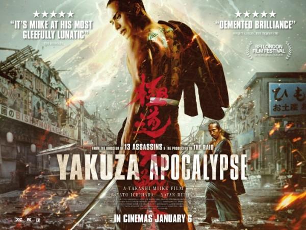 160406 cinéma_gaspard breny_bifff 2016 top 3 Yakuza Apocalypse 2
