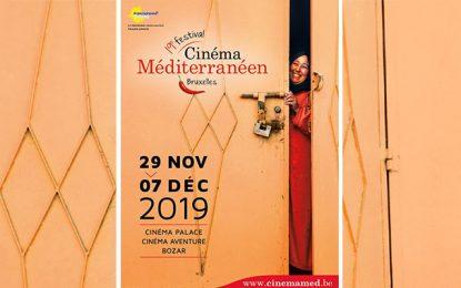 Cinémamed 2019 Ouverture et partage de la diversité culturelle de Bruxelles