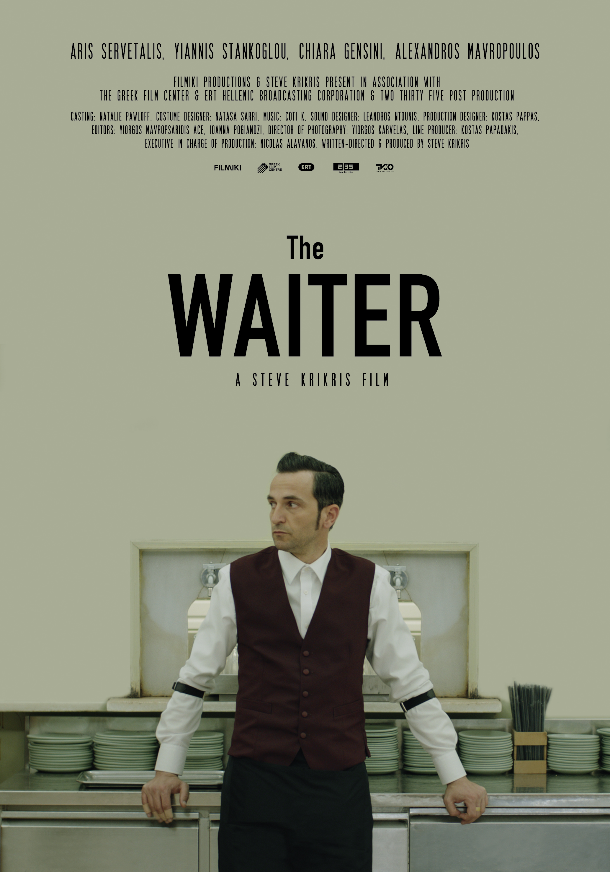 The Waiter Quand la mort rôde autour de nous