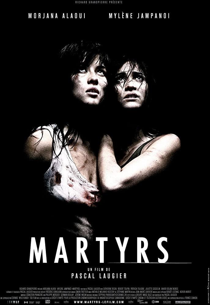 Le cinéma reclus (5) Martyrs, À fleur de peau