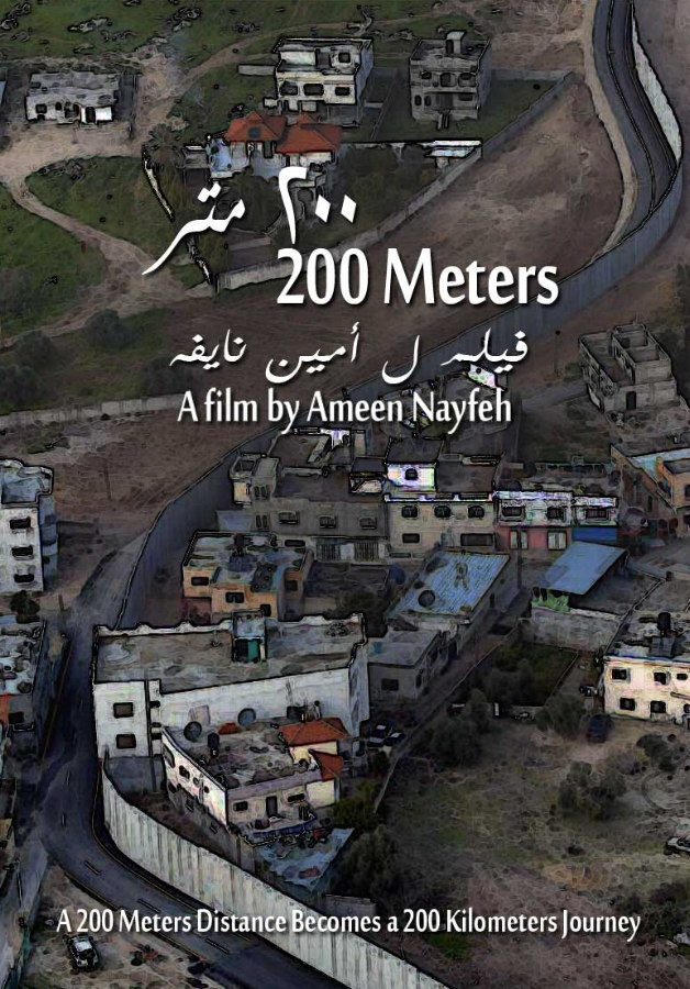 200 meters d'Ameen Nayfeh un mur invisible