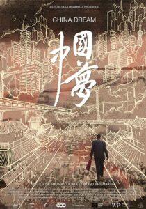 China Dream Quand le rêve (chinois) devient réalité…