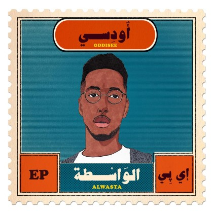 This is your song (63) Oddisee Lifting Shadows
