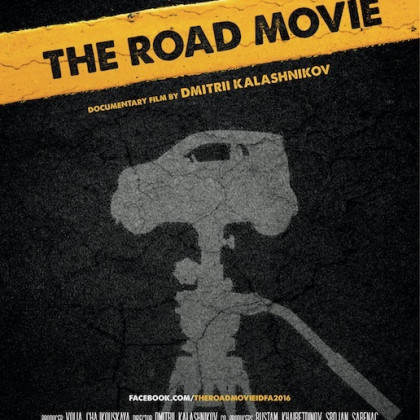 The Road Movie Le petit bout de la lorgnette