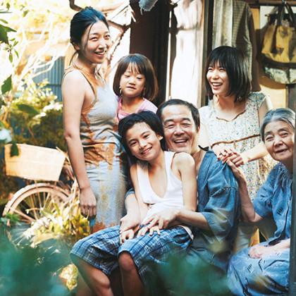 Une affaire de famille un coup de foudre familial